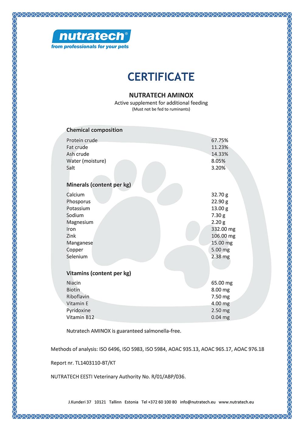 сертифицированный продукт